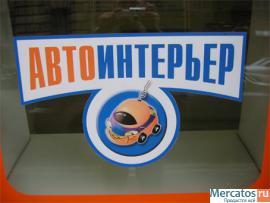 Ремонт сидений автомобилей и техники в С.Петербурге