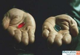 Красные и синие карамельки-таблетки из Матрицы