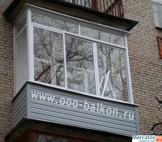Остеклите балкон на выгодные ценыkraussprovedal - перерабо.