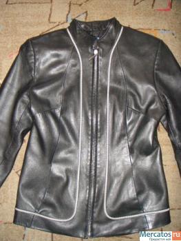 Кожанная куртка!
