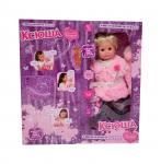 Игрушка Интерактивамя кукла Ксюша 100 фраз 33 буквы алфавита