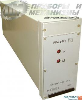 РП4-У-М1 регулирующее устройство в наличии