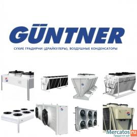 Поставка промышленного холодильного оборудования