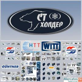 Промышленное холодильное оборудование GUNTNER & BASETEC