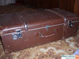чемодан старинный