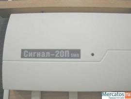 Сигнал-20П (SMD) прибор приемно-контрольный