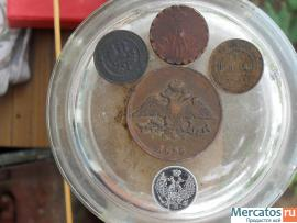 монеты царской россии 2