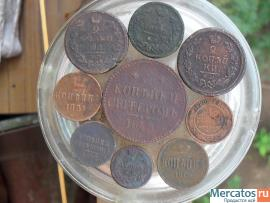 монеты царской россии 3