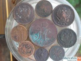 монеты царской россии 4