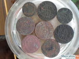 монеты царской россии 5