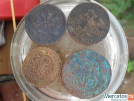 монеты царской россии 7