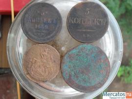 монеты царской россии 8