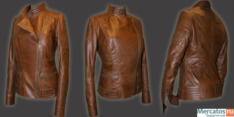 Одежда Из Кожи Купить
