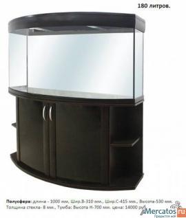Распродажа аквариумов - новых. 4