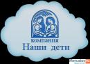 Няни с Вятки для московских детей