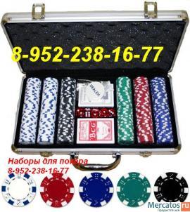 Наборы для игры в покер (покер набор) НЕДОРОГО, На 200 и 300 фиш 3