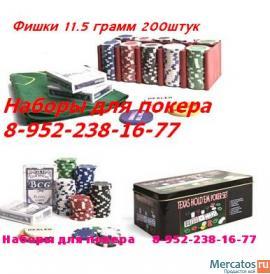 Наборы для игры в покер (покер набор) НЕДОРОГО, На 200 и 300 фиш 4