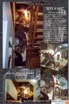 Роспись в интерьере вашего дома