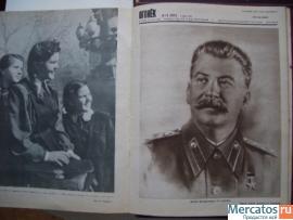 Огонек журналы подшивка 1948- 1949 гг