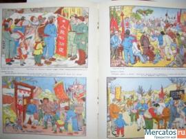 Огонек журналы подшивка 1948- 1949 гг 2