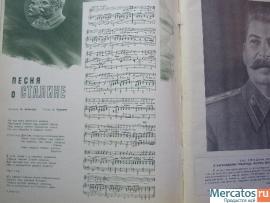 Огонек журналы подшивка 1948- 1949 гг 4