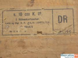 Ящик немецкий для снарядов (военный антиквариат) 3