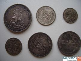 Монеты серебро антиквариат 2