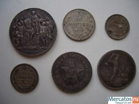 Монеты серебро антиквариат 3