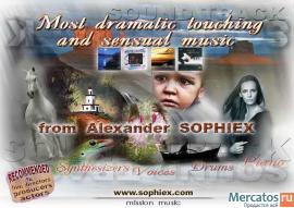 Музыка от Александра Софикса 3
