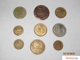 Монеты СССР с 1961-2001гг.