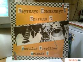 Продам грампластинку Наутилус Помпилиус