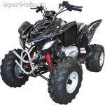 Квадроцикл KINLON ATV 15О