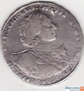 5р.1850г.,герб 1846г.-1850,более редкий. 4