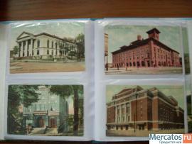 дореволюционные открытки 5