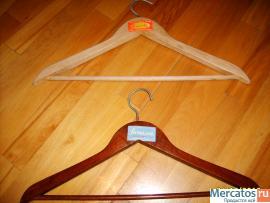 Продаю вешалки-плечики деревянные