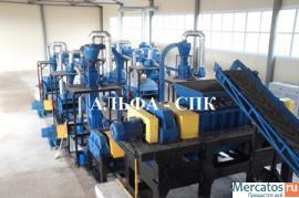 Резиновая крошка и переработка шин, оборудование для переработки