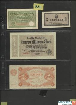 Продам бумажные деньги 5