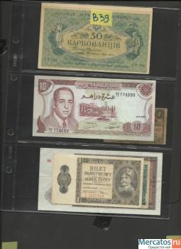 Продам бумажные деньги 6