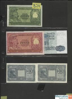 Продам бумажные деньги 7