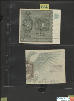 Продам бумажные деньги 8