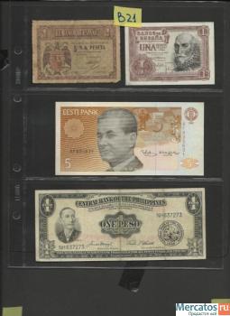 Продам бумажные деньги 10
