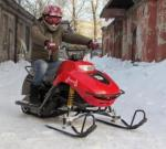 Продается Снегоход Armada SR150 за 65000р.