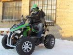 Продается Квадроцикл Armada ATV 150D(B) (R-12)