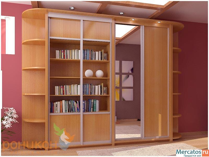 Шкафы-купе, библиотеки для книг, стеллажи для дома.роникон.