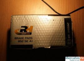 тормозные колодки Mazda (комплект) 2