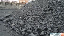 Уголь каменный марки Д (Длиннопламенный)