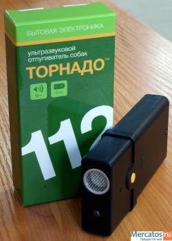 Ультразвуковой отпугиватель собак Торнадо-112