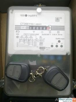 Счётчики электроэнергии с пультом своими руками