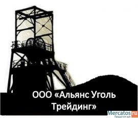 Продам уголь каменный, оптом, на экспорт и по России. Много, деш