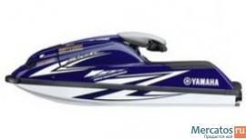 Гидроцикл VX700